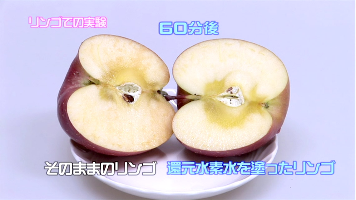 Apple sau